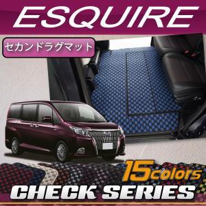 トヨタ エスクァイア 80系 セカンドラグマット (チェック)|fujimoto-youhin