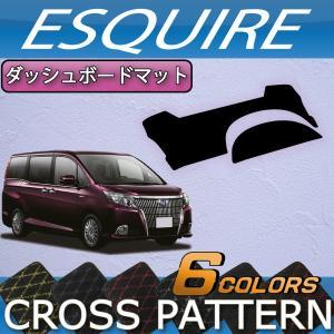 トヨタ エスクァイア 80系 ダッシュボードマット (クロス)|fujimoto-youhin