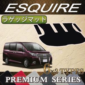 トヨタ エスクァイア 80系 ラゲッジマット (プレミアム)|fujimoto-youhin