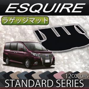 トヨタ エスクァイア 80系 ラゲッジマット (スタンダード)|fujimoto-youhin