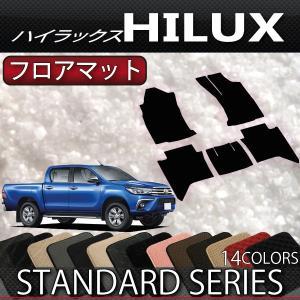トヨタ 新型 ハイラックス GUN125 フロアマット (スタンダード)|fujimoto-youhin