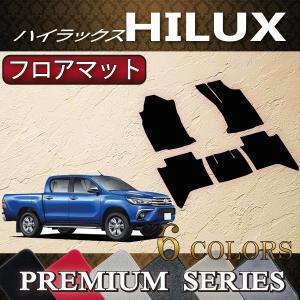 トヨタ 新型 ハイラックス GUN125 フロアマット (プレミアム)|fujimoto-youhin