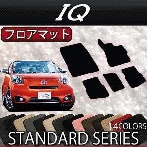 トヨタ IQ 10系 フロアマット (スタンダード)|fujimoto-youhin