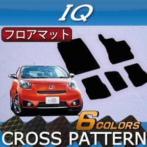 トヨタ IQ 10系 フロアマット (クロス)|fujimoto-youhin