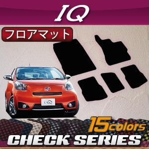 トヨタ IQ 10系 フロアマット (チェック)|fujimoto-youhin
