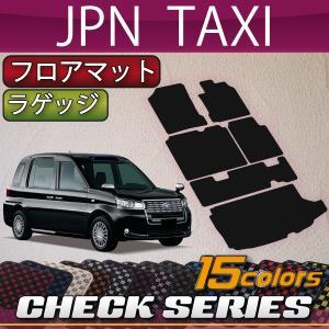 ◆対応車種:JPN TAXI ジャパンタクシー  ◆対応型式:NTP10  ◆駆動方式:( CVT ...