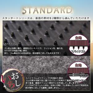 150系 フロアマット (スタンダード) トヨタ ランドクルーザープラド 5人乗り