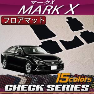 トヨタ マークX 130系 フロアマット (チェック)|fujimoto-youhin