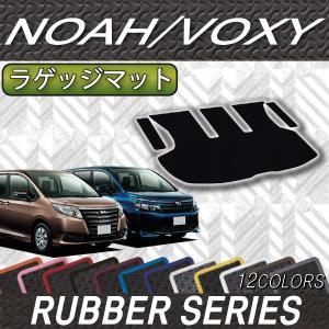トヨタ ノア ヴォクシー 80系 ラゲッジマット (ラバー)|fujimoto-youhin