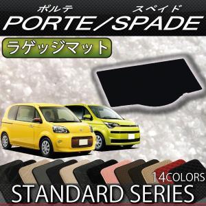 ◆対応車種 :トヨタ ポルテ スペイド 140系  ◆対応型式 :NSP140 NCP141 (CV...