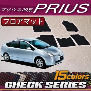 トヨタ PRIUS プリウス NHW20 フロアマット (チェック)|fujimoto-youhin