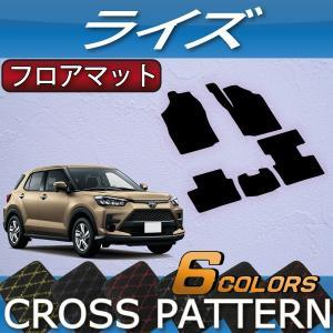 トヨタ 新型 ライズ 200系 フロアマット (クロス) fujimoto-youhin
