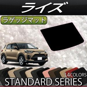 トヨタ 新型 ライズ 200系 ラゲッジマット (スタンダード) fujimoto-youhin