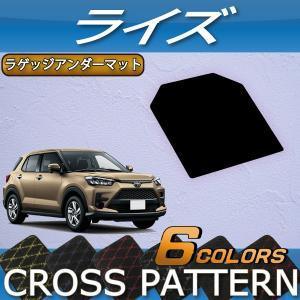 トヨタ 新型 ライズ 200系 ラゲッジアンダーマット (クロス) fujimoto-youhin