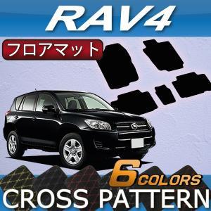 トヨタ RAV4 ACA系 フロアマット (クロス) fujimoto-youhin