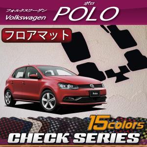 フォルクス ワーゲン ポロ 6RC系 フロアマット (チェック)|fujimoto-youhin
