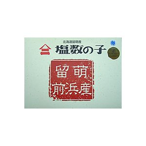ヤマニ  塩数の子 大 500g 留萌産|fujimuraya