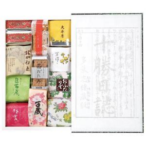 北海道内陸を探検して初めて詳細な蝦夷地誌や地図を著し、紀行文23冊を編纂。十勝日誌はその一巻の原本か...