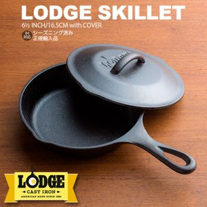 【#L3SK3#L3SC3セット】LODGE CAST IROB SKILET/ロッジ スキレットパ...