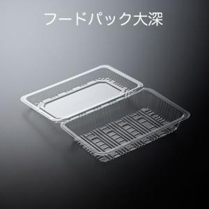 フードパック 大深 1パック(100枚)【業務用】