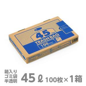 ゴミ袋 e-style トラッシュバッグ 45L(100枚入)【業務用】