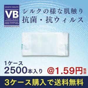 紙おしぼり VBシルクファーム ミニサイズ 1ケース2500本(250本×10パック)【業務用】 fujinamisquare