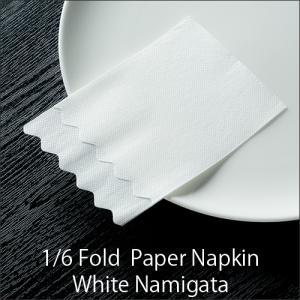 紙ナプキン(ペーパーナプキン) 六つ折ナプキン 波型 1ケース(100枚×100)【業務用】|fujinamisquare
