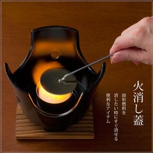 火消し蓋 (固形燃料用)【業務用】|fujinamisquare