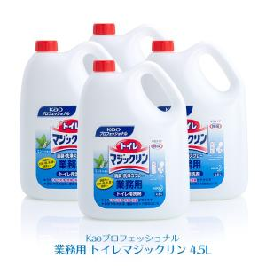 花王 トイレマジックリン 消臭・洗浄スプレー 4.5L×4本 業務用 送料無料