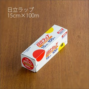 ヒタチラップ 15cm×100m【業務用】