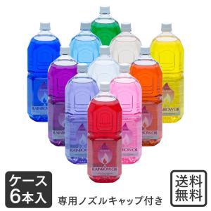 ムラエ レインボーオイル (オイルランプ 燃料) 2L×1ケース(6本) 【業務用】【送料無料】|fujinamisquare