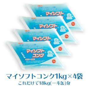 食器用洗剤 ニイタカ マイソフトコンク 1kgパウチ包装×4袋【業務用】 fujinamisquare