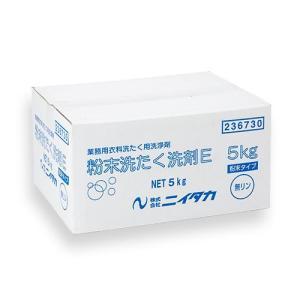 ニイタカ 粉末洗たく洗剤E 5kg/業務用 fujinamisquare
