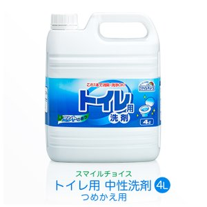 ミツエイ トイレ用洗剤 スマイルチョイス ミントの香り 詰め替え用 4L/業務用 fujinamisquare