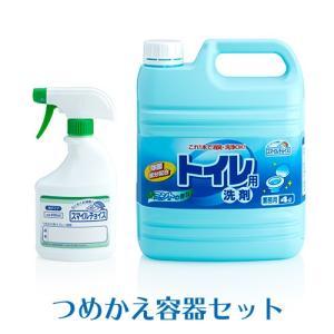 ミツエイ トイレ用洗剤 スマイルチョイス ミントの香り 詰め替え用 4L +つめかえ容器(泡タイプ)セット【業務用】 fujinamisquare