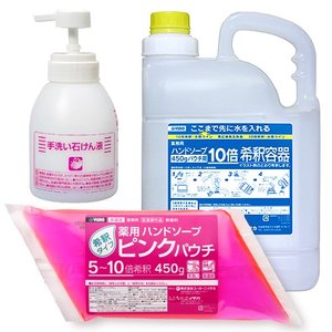ニイタカ 薬用ハンドソープ ピンクパウチ450g 3点セット/業務用 fujinamisquare