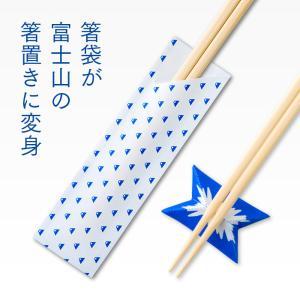 箸袋折り紙「富士山」1パック(500枚)【業務用】|fujinamisquare