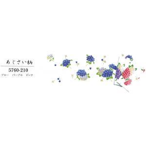 花柄白地ガーゼおてぬぐい。 ブルー・パープル・ピンク 3色をご用意いたしました。  サイズ:約35×...
