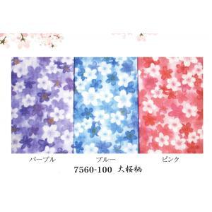 綿ガーゼ手ぬぐい◇2重袷◇大桜柄◇手拭◇パープル・ブルー・ピンク◇綿100%◇日本製 fujinitt