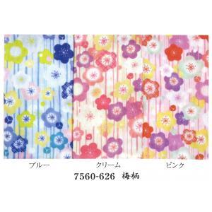 和調色シリーズ。 2重袷でソフトな肌ざわり ブルー・クリーム・ピンク 3色をご用意いたしました。  ...