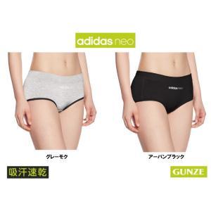 吸汗速乾素材で、股上浅めのローレッグデザイン 程良いストレッチで履き心地◎ adidas neo の...