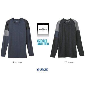 GUNZE グンゼ BODY WILD SPORTS&LIFE クルーネックロングスリーブシャツ アスレジャー BWP608J M,L|fujinitt