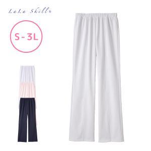 白衣 医療 女性用 ナース ベーシックな ストレートパンツ 制菌 消臭 防汚 吸汗速乾 ノーアイロン ララスキル F-8200 fujinitt