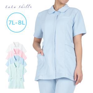 白衣 女性 医療 スタンダードなショールカラーのナース服 制菌 吸汗速乾 ララスキル  F-9005  7L~8L fujinitt