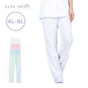 白衣 女性 医療用パンツ スタンダードなストレートパンツ 制菌 吸汗速乾 医療 白衣 ララスキル F-9006  4L~6L fujinitt