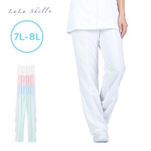 白衣 女性 医療用パンツ スタンダードなストレートパンツ 制菌 吸汗速乾 医療 白衣 ララスキル F-9006 7L~8L fujinitt