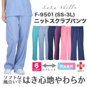 生地も縫製も安心の日本製です。スポーツ素材の生地をを使用。さらりとした肌ざわりのよい生地、適度なスト...