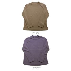 やわらかな風◇ソフトサーモ長袖ハイネックTシャツ◇軽量暖か◇ソフトな肌触り◇安心の日本製|fujinitt