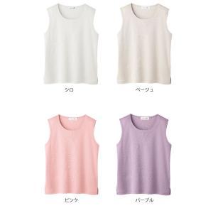 ミセス カットソー 強撚綿シャドーボーダータンクトップ 日本製|fujinitt