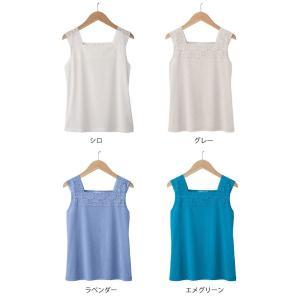 ミセス カットソー 強撚綿レース使いタンクトップ 日本製|fujinitt